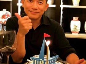 刘嘉玲为梁朝伟庆生de帆船主题蛋糕很用心