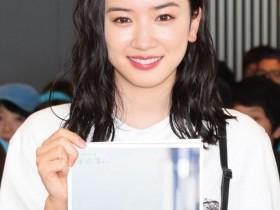 2018年上半年最受欢迎女星排行出炉 永野芽郁夺冠