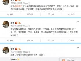 著名导演郭靖宇发文揭露收视率造假内幕