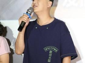 全年龄喜剧《胖子行动队》广州路演