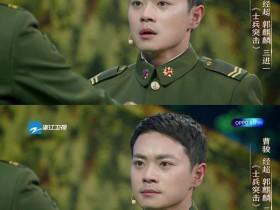 演员曹骏从童年荧屏回忆中归来一个崭新的演员