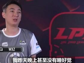 C9老板向IG王思聪学习公开表示要在S8上场比赛