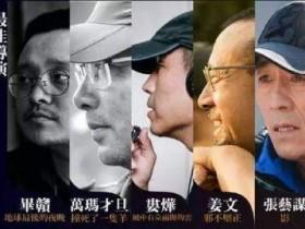 第55届金马奖入围揭晓张艺谋影12项提名领跑