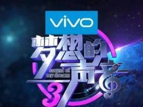 《梦想的声音3》林俊杰王嘉尔等的歌单新鲜出炉啦