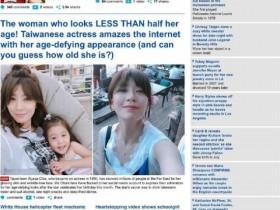 贾静雯逆龄美貌红到国外随后开心转发,网友却劝她赶紧删了