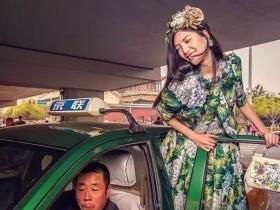 杜嘉班纳辱华,生于1985意大利奢侈品管理专业,卒于2018中国
