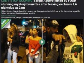30岁单身的阿圭罗有多浪,比赛后前往夜店,带走4名年轻女子