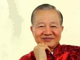 管理学大师曾仕强患癌去世,享年84岁,一路走好!