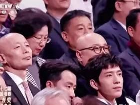 章子怡台上自曝得过三次华表奖,台下胡歌杨幂的表情亮了