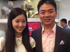 中国妇女报独家点评刘强东事件,刘强东老婆法律的后面还有道德
