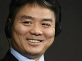 刘强东最新消息扒一扒让刘强东无罪的几名美国大律师