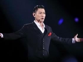 刘德华演唱会2018在红馆开演唱会次数最多的5位男歌手,刘德华第4,他深受歌迷喜爱