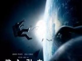 科幻电影网中国科幻大片零的突破,一个科幻迷眼中的电影《流浪地球》
