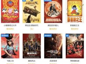 微博大V推荐度95%,吴京特别演出,《流浪地球》能不能称中国科幻第一