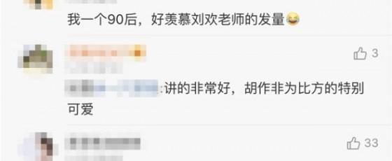 歌手最新排名出炉,刘欢登顶吐槽大会第一季,网友你大爷还是你大爷