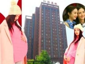赵丽颖被爆产子后再次否认,为啥这次网友的画风却是惊天逆转