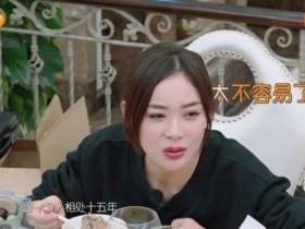 袁姗姗被妈妈安排相亲,问了对方2个问题,网友直呼情商高