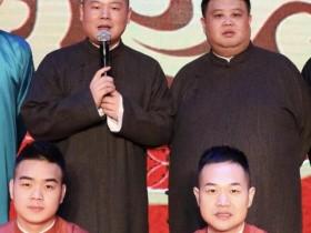 相声社成了减肥团,不考虑出个教程,郭麒麟杨九郎红的原因找到了