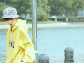 王源或将被评为五四榜样青年,粉丝通过一个字找到了证据