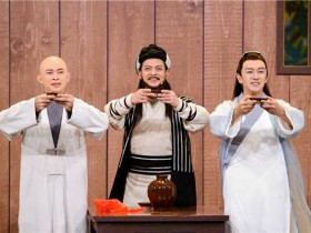 王牌对王牌4致敬金庸97版天龙八部剧组22年后重聚