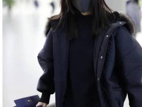 38岁董洁素颜现身机场,手提一款8万块的包包,看似低调却是炫富