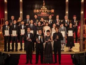 日本奥斯卡获奖名单完整版,今年最大赢家果然是这部电影