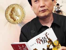 郑渊洁质疑曹文轩,曹回应了各自写各自卖自己书