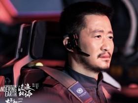 流浪地球院线放映正式结束,票房46.54亿位列中国影史第二