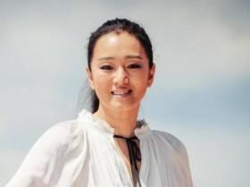 巩俐担心在中国女排中演不好郎平,准备和排球生活