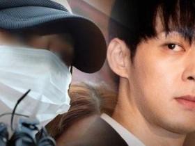黄荷娜被韩国检方追加起诉,吸毒次数增加到十次