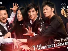 被刘欢蔡健雅淘汰后成好声音最年轻导师,李荣浩到底凭什么