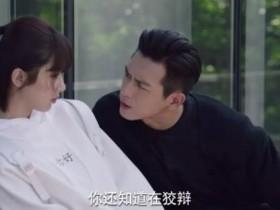 新剧又是爆款,杨紫坐稳第一女主,曾被宋丹丹劝不要进娱乐圈