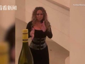 玛丽亚·凯莉用海豚音撬开酒瓶盖,网友无人超越