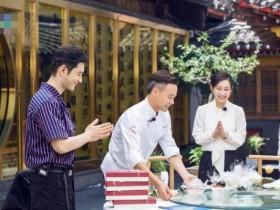 中餐厅林大厨不接地气,秦海璐情商低,其实最可气的是黄晓明