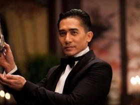 华裔演员刘思慕出演上气主角,梁朝伟饰满大人