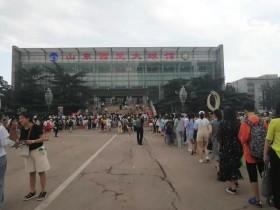 张云雷济南专场演出今晚如期上演,刚被通报涉嫌危害社会公德