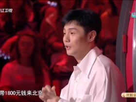 中国好声音导师李荣浩分享北漂经历,追梦经历让人感动不已