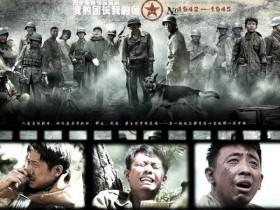 八佰上映前最喜欢是这部十年前的抗战影片,评分已超过亮剑