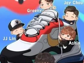 王俊凯和四位音乐届前辈同穿一种鞋,网友感慨缘分,喊话五人同框