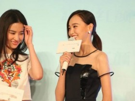 唐嫣为刘亦菲庆生调侃合影欠费,是好久未见,还是怕孕照曝光呢