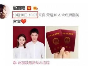 冯绍峰赵丽颖将补办婚礼,正联系婚庆公司,网友祝贺祝贺