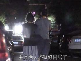 曝王彦霖绯闻女友19岁当小三,疑逼宫原配轰动上海,最全爆料来袭