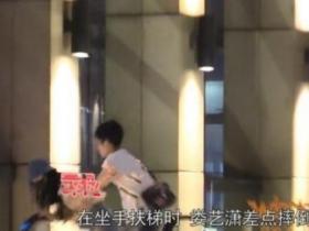 娄艺潇疑似新恋情曝光,与男子深夜KTV约会飙歌,还一同回住所