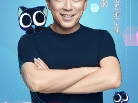 罗小黑战记9月7日治愈来袭,黄渤担任电影推广大使