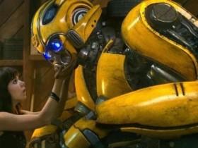 大黄蜂女主角可能会在鹰眼,中饰演凯特·毕肖普