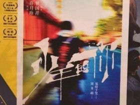 网曝《少年的你》10月25日上映 暂待官宣