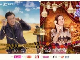 李娜综艺首秀 妻子的浪漫旅行见