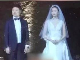 童瑶婚礼现场照曝光 老公51岁相恋9年男友