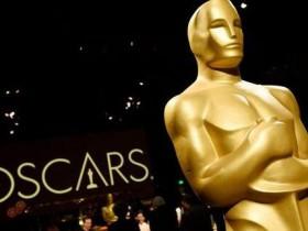 奥斯卡电影改规则 所有学院成员都有权投票