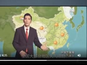 """萧敬腾当天气主播 网友好评""""这个主播选对人了"""""""